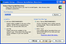 Cygwin Setup - Choose Installation Directory